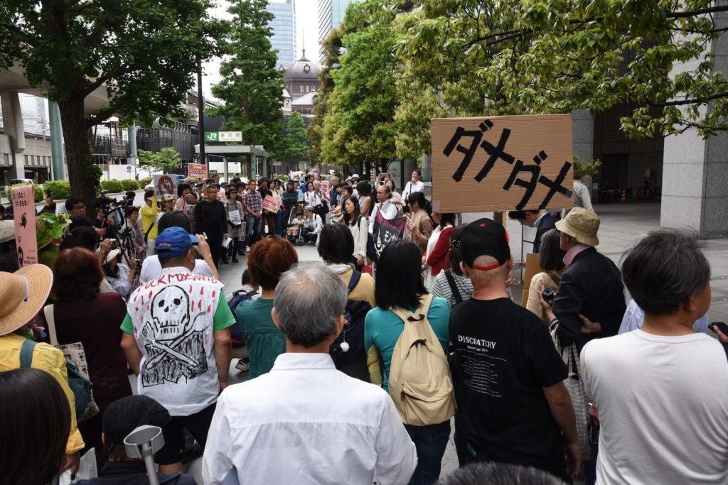 東京・丸の内で行われた「反モンサント世界同時アクション」(C)MICHIHIKO IWASAWA